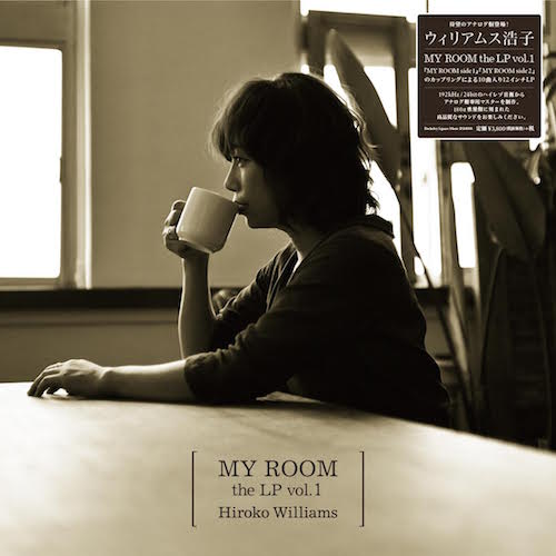 MY ROOM the LP vol.1 /ANALOG LP   Side 1 1.Like A Lover    2.Again     3.Moon River     4.In My Life    5.Quiet Night Of Quiet Stars(Corcovado)    Side 2   1. If    2. Someone To Watch Over Me    3. Danny Boy    4. I'll Weave A Lei Of Stars For You    5. You Must Believe In Spring     待望のアナログ盤登場     「MY ROOM side1」「MY ROOM side2」の   カップリングによる  10 曲入り12 インチLP 。   192kHz/24bit のハイレゾ音源から  アナログ盤専用マスターを制作。    180g重量盤に刻まれた  高品質なサウンドをお楽しみいただけます。