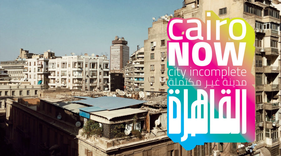 cairo-now-iconic-city.jpg