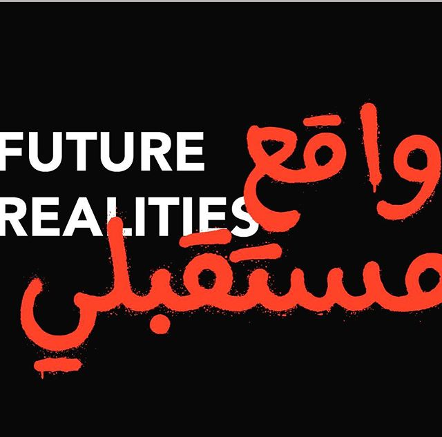 Here's a sneak peak at our FUTURE REALITIES exhibition that opened today at VCUarts Qatar! In the exhibition, students reinterpret the past (and present) using world-building to examine positions of power and/or resistance in a fictional futuristic world. 💪🏼✊🏽 This exhibition is the culmination of a joint Senior/Junior Elective (CoLab) taught by myself and @denielleemans. We couldn't be more proud of amazing students who created work that questions, agitates and examines the status quo projected into a dystopian future! #designfiction #designactivism  @vcuqatar #vcuqgraphicdesign @tasmeem_doha (Not all student work is represented but we will soon post more work as it is documented).
