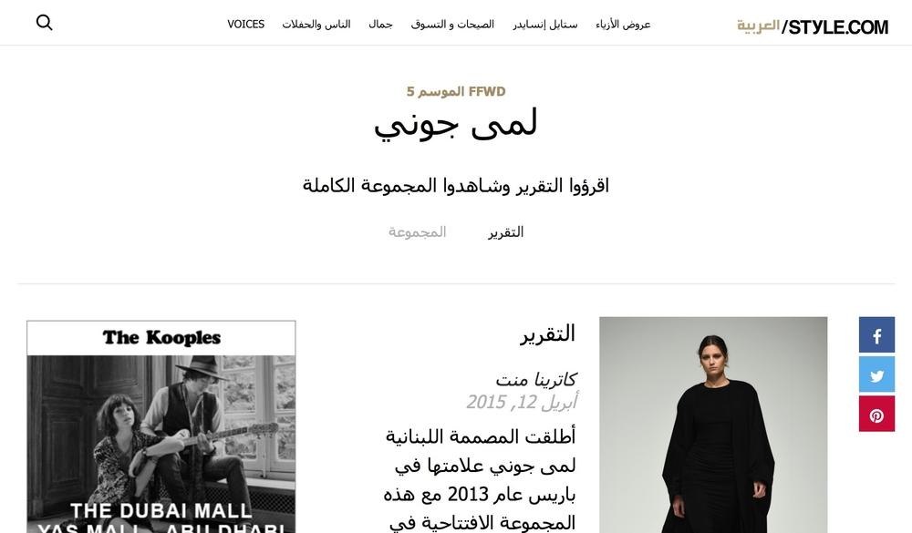 12 April - Arabia Style.com.jpg