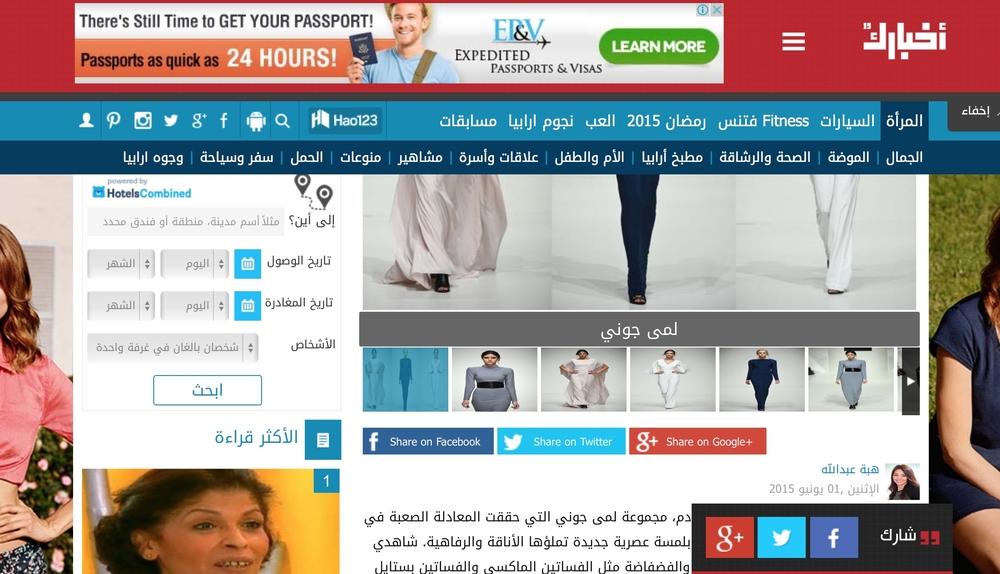 1 Jun - Akhbarak.net.jpg