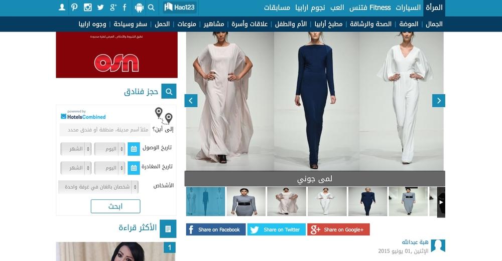 1 Jun - Arabia.com.jpg