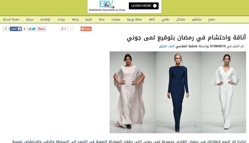 1 Jun - News Emaratyah Online.jpg
