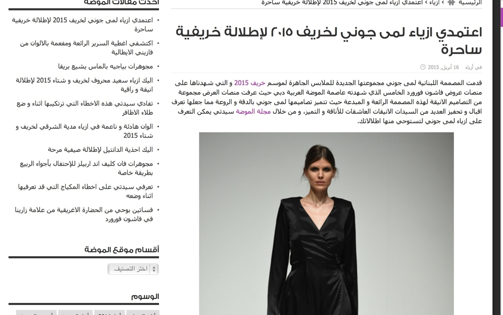 16 April - El Mouda Online.jpg