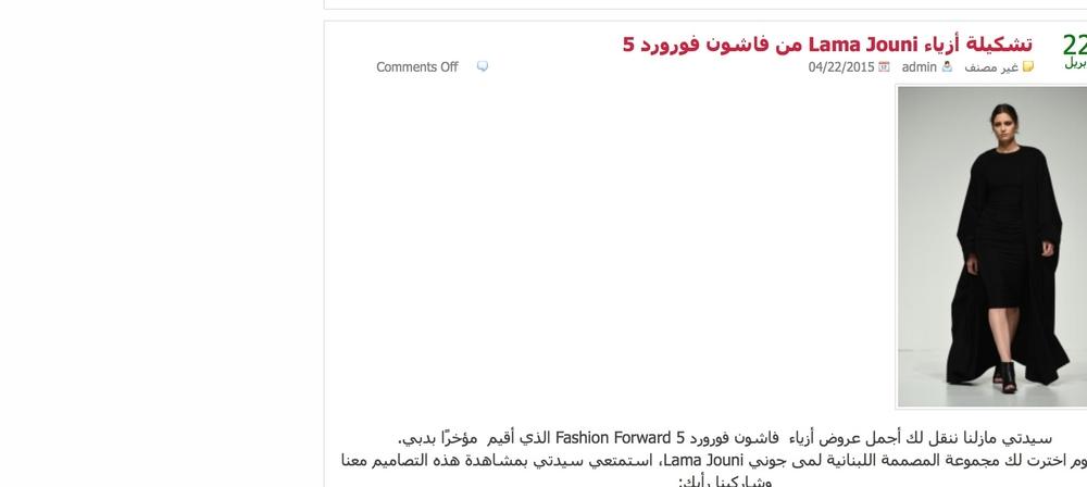 22 April - Arabianrss Online.jpg