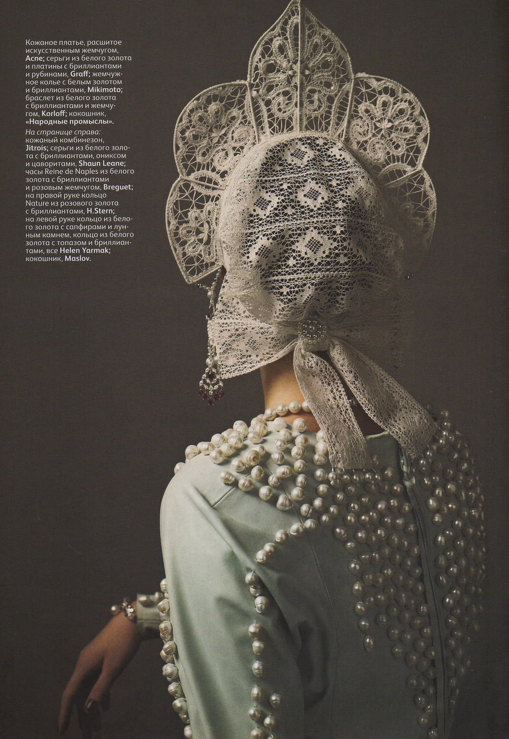 "Marta Berzkalna in ""Russian Patterns"" by Mariano Vivanco for Vogue Russia April 2011"