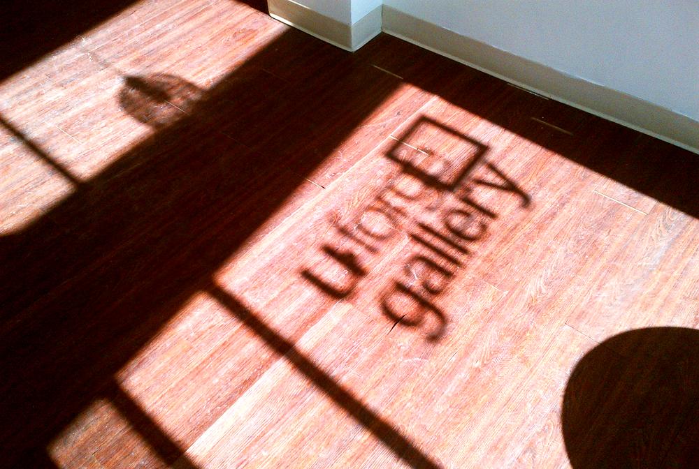 ufg-shadow
