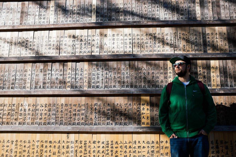 Nara Japan 9.jpg