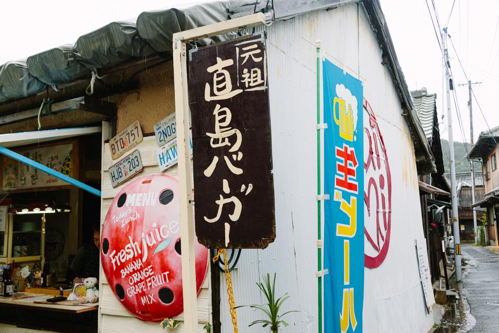 Japan_Aline_0084.jpg