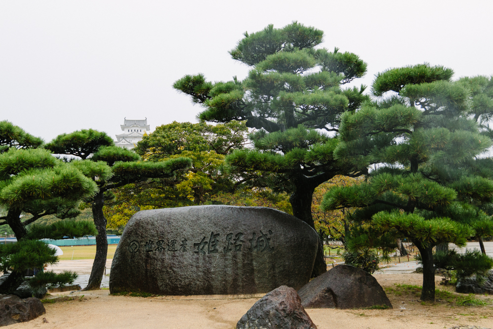 Japan_Aline_0116.jpg