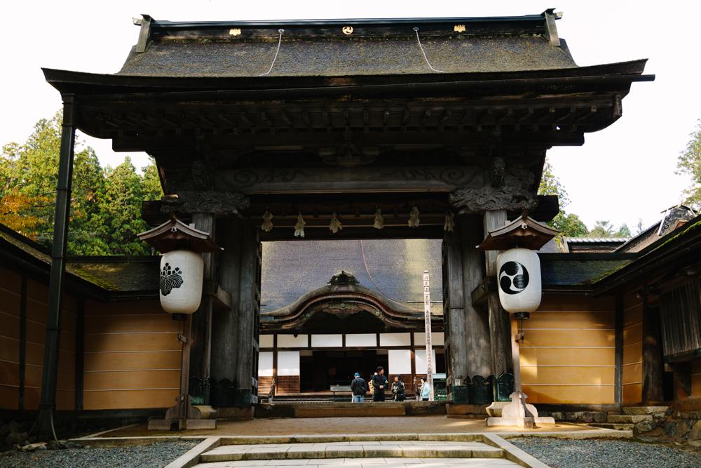 Japan_Aline_0220.jpg