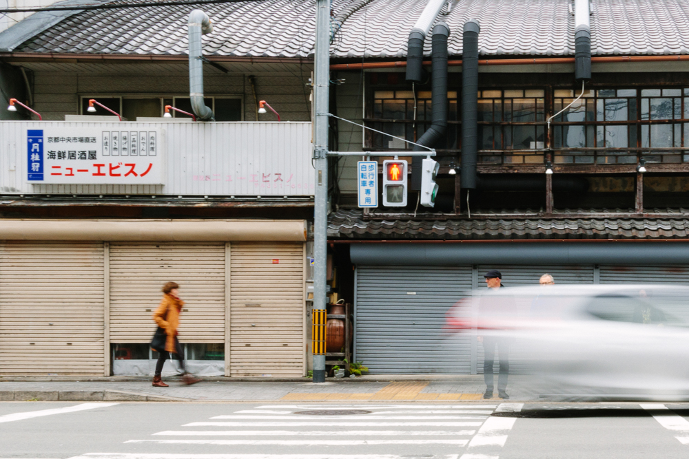 Japan_Aline_0273.jpg