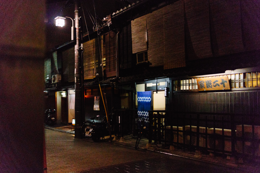 Japan_Aline_0295.jpg
