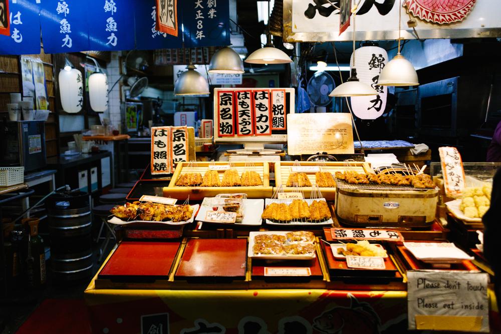 Japan_Aline_0331.jpg