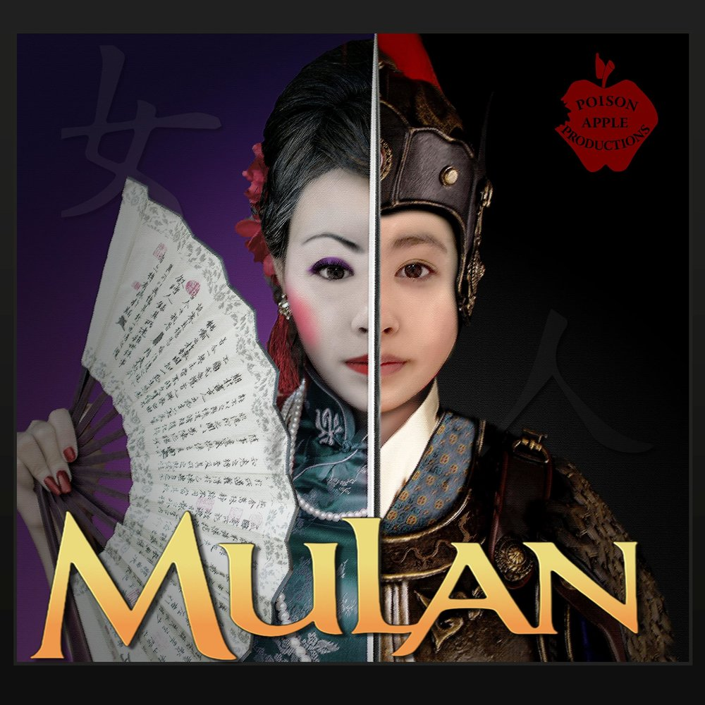 Mulan JR Show Fee