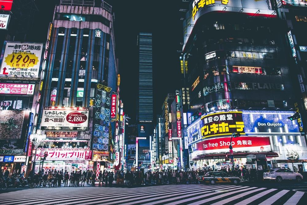 TokyoDay3-1-min.jpg