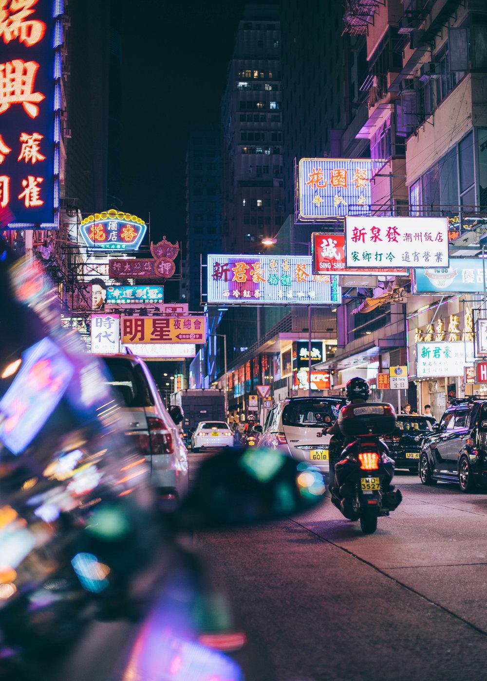 HK_Neon_Twitter-1.jpg