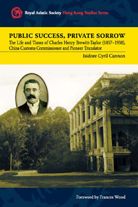 Public Success, Private Sorrow, Isadore Cyril Duncan