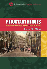 Reluctant Heroes, Fung Chi Min