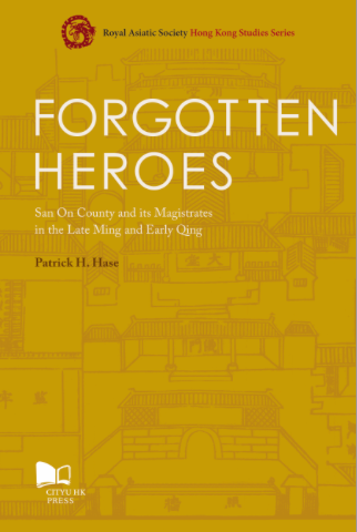 Forgotten Heroes.png