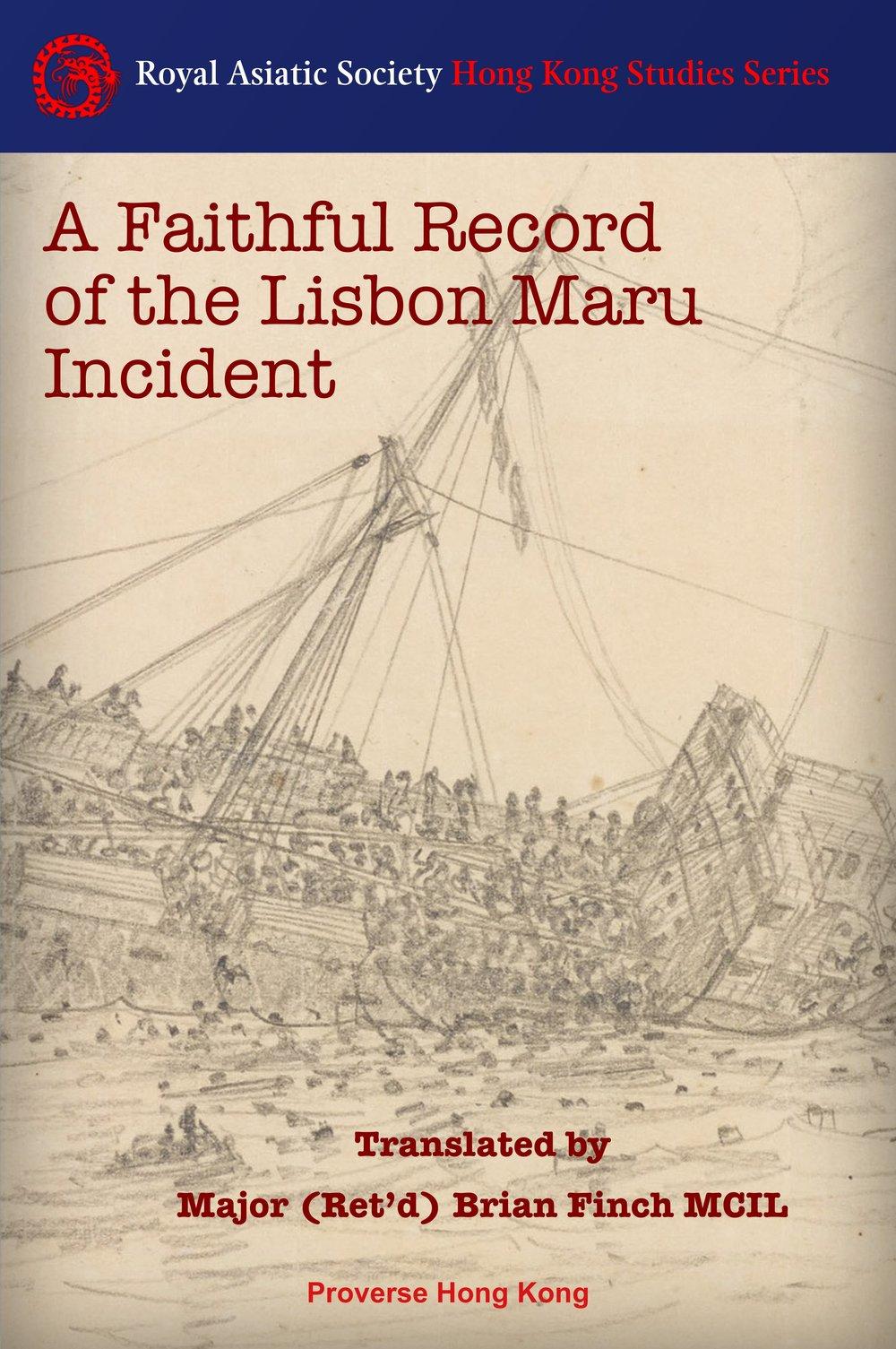Lisbon Maru.jpg