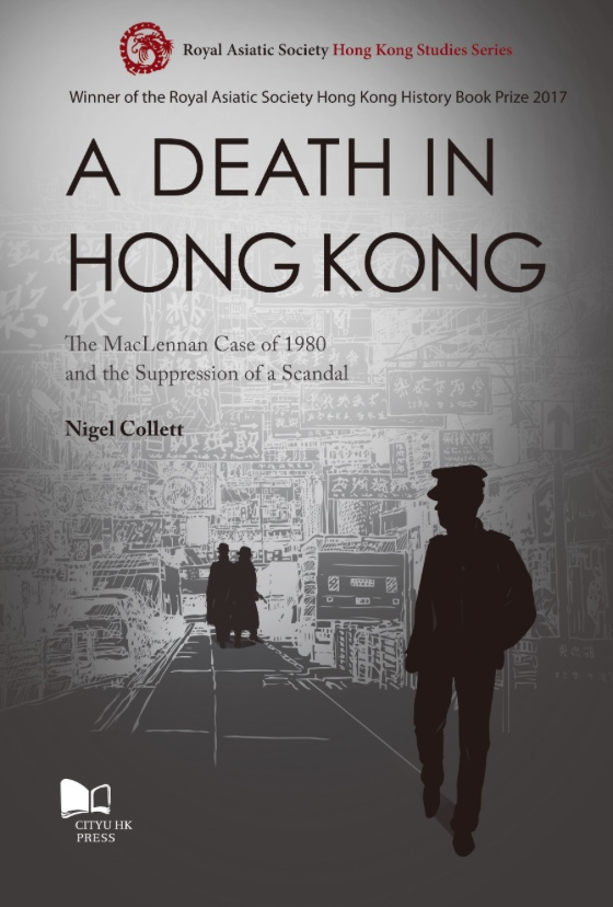 A Death in Hong Kong.jpeg