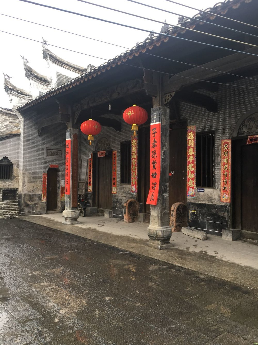 Shuang Feng Fort and Shitang Hakka Village, RASHK Trip to Shaoguan and Northern Guangdong 2018 (c) Michael Broom