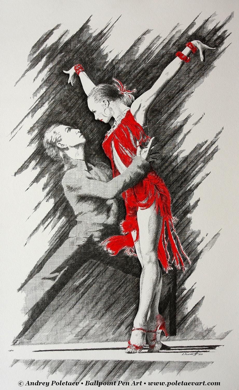 Dance Series 2017