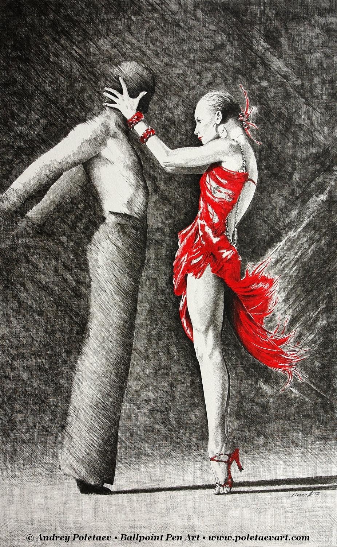 танец голышом в серии рисунков