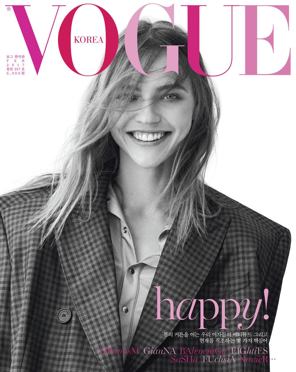 VOGUE_KOREA_FEB_2017_COVER.jpg