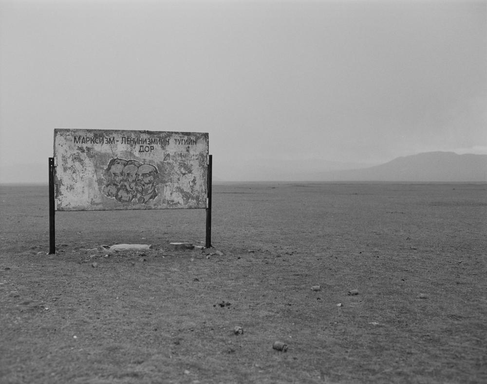 Mongolia_3.jpg