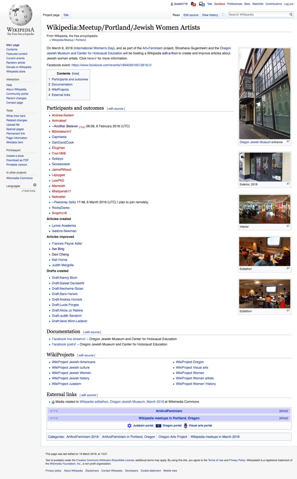 screencapture-en-wikipedia-org-wiki-Wikipedia-Meetup-Portland-Jewish_Women_Artists-2018-03-22-17_08_19.png