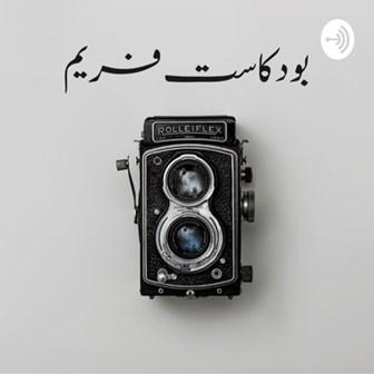 podcast image1.jpg