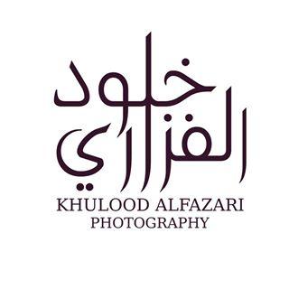 الفئة : تصوير وتوثيق فني رقم الهاتف : 0096897689896  المكان : صحم