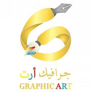 الفئة : تصوير وتوثيق فني رقم الهاتف :0096892160930  المكان : مسقط