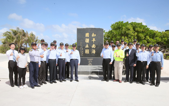 President Ma Ying-jeou and Taiwan officials on the Southc China Sea island of Itu Aba (Taiping)