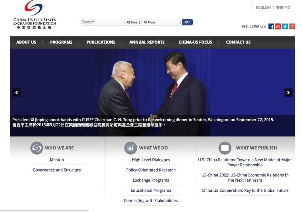 Photo: a screenshot of the website of the China-United States Exchange Foundation