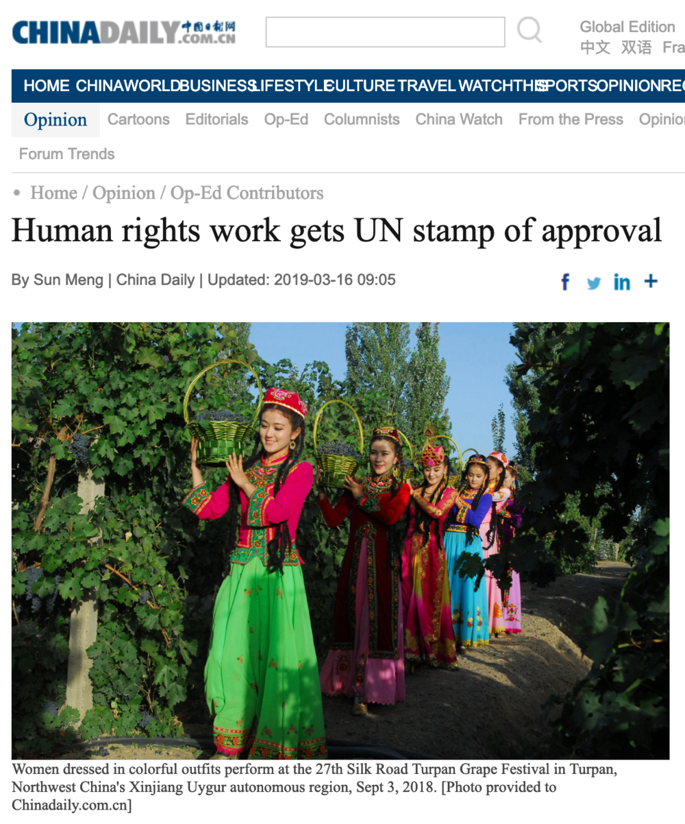 Screenshot, China Daily