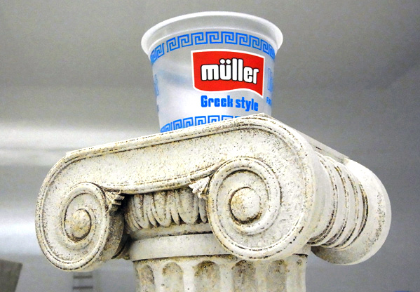 Muller Greek Style Yoghurt