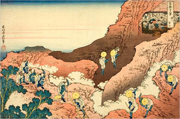 """Hokusai's """"Group of Mountain Climbers"""""""