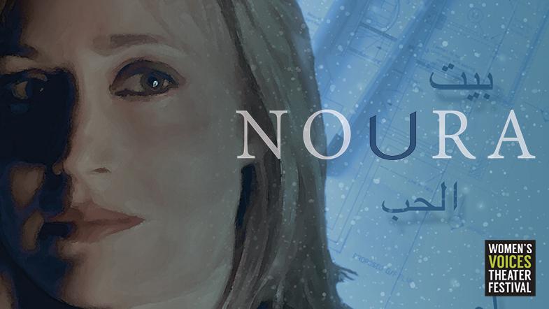 Noura_Header.jpg