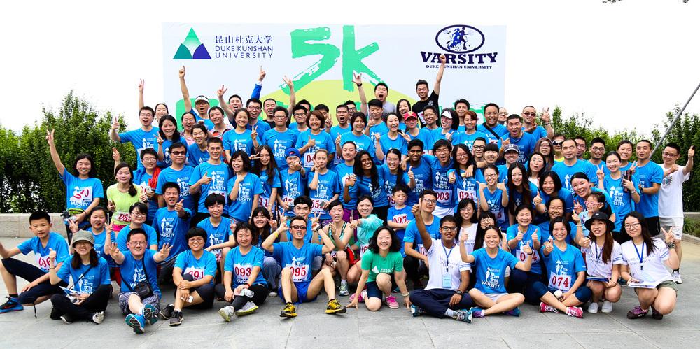 Duke Kunshan University 5K Fun Run