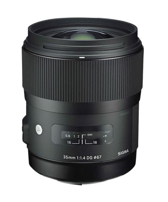 Sigma ART 35mm f/1.4 HSM for Nikon -