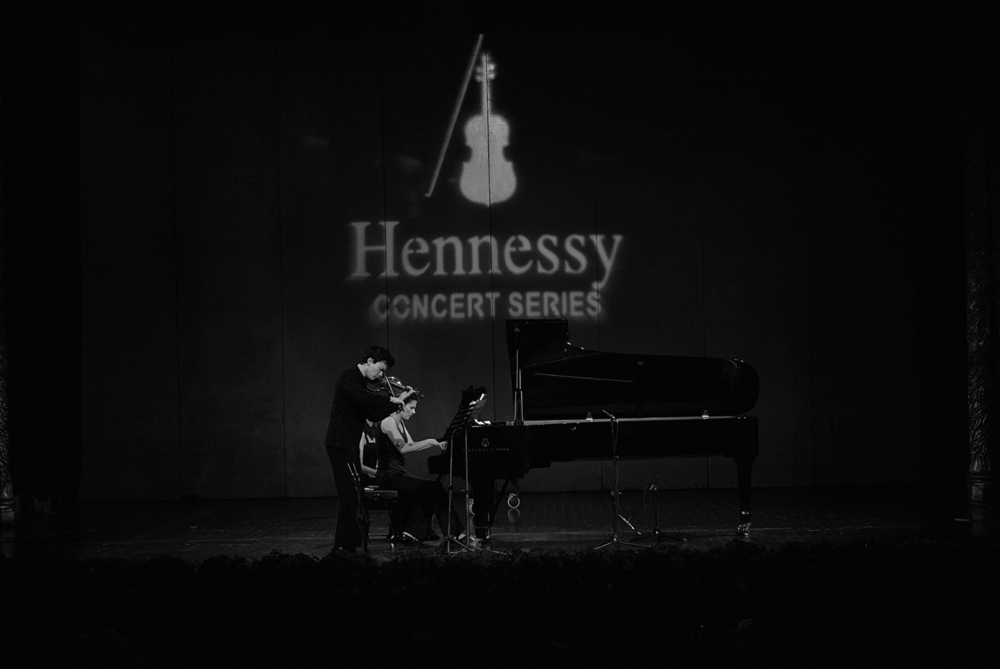 Rice Creative / Hennessy Concert Series
