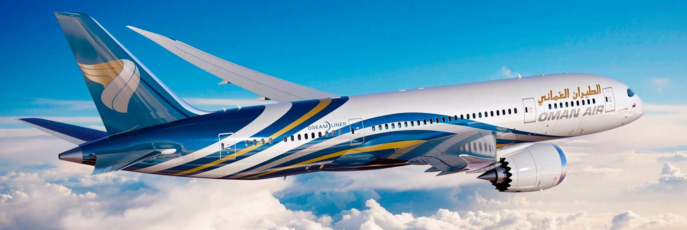 Oman Air  Launches Business Transformation Platform, Powered by  SmartKargo    Read More