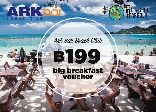 Breakfast: 7am-11am Daily