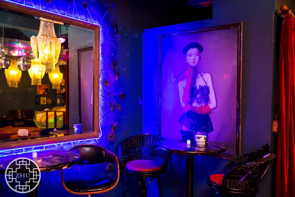 ZHU Lounge