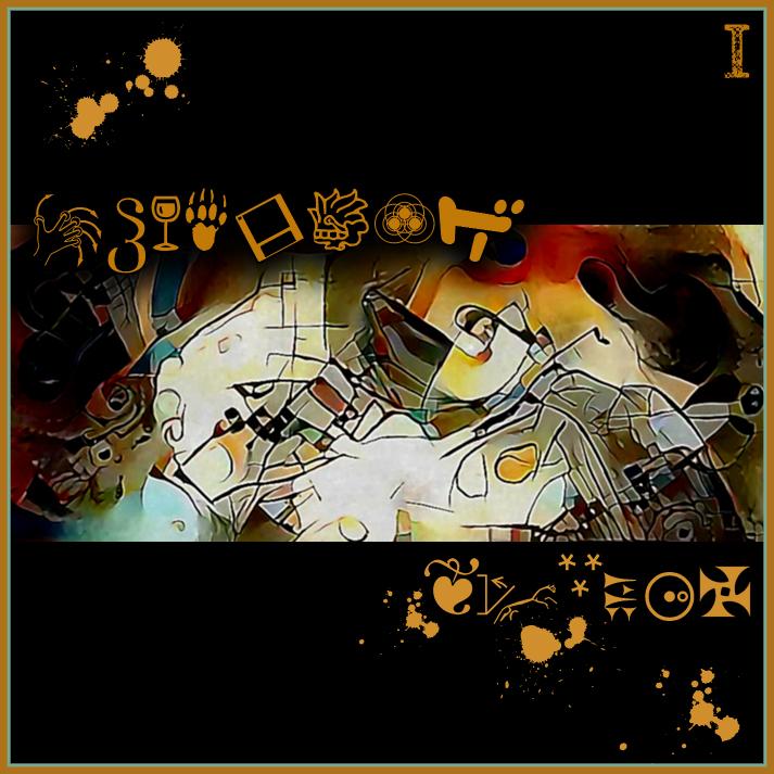 Det Cover 01.jpg