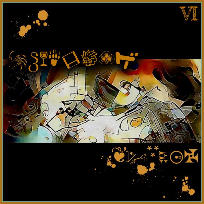 Det Cover 06.jpg