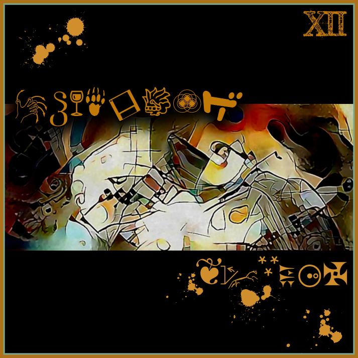 Det Cover 12.jpg